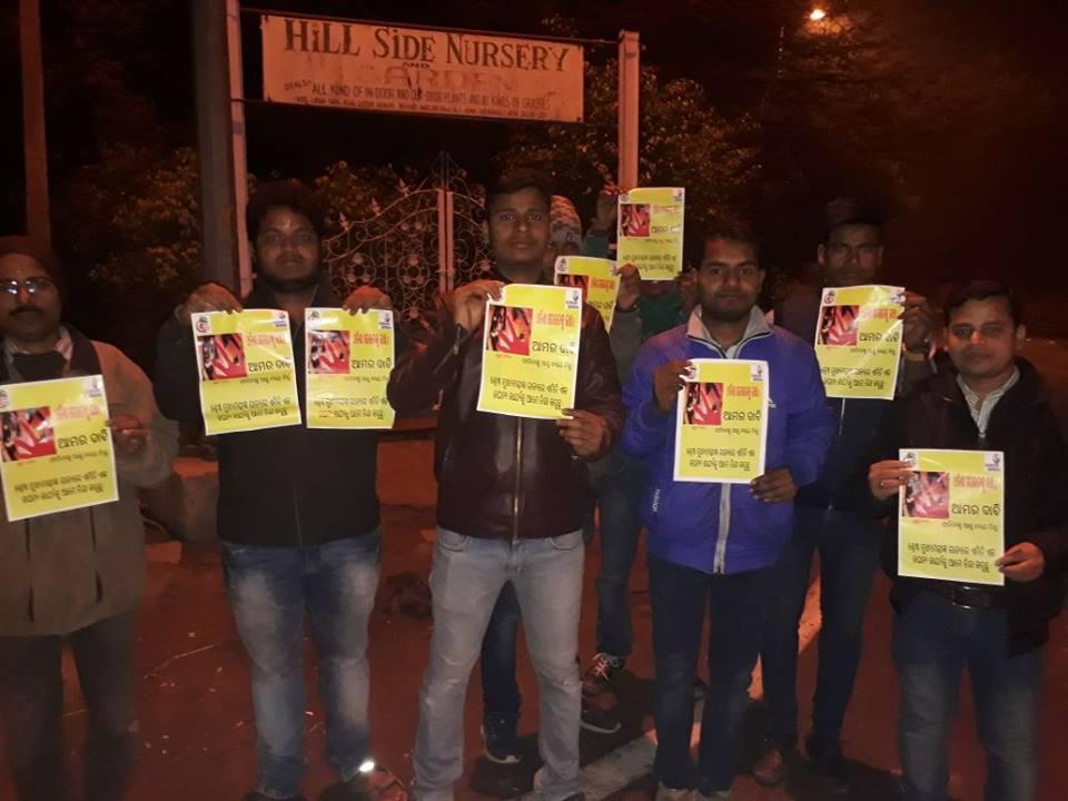 Strike-in-delhi-for-Kunduli-rape-case-AajiraOdisha