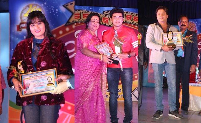 Award Function of Chalachitrajagat-AajiraOdisha