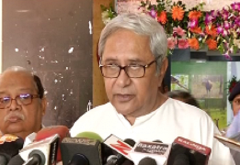 Naveen-Ordered-SIT-Probe-on-Kunduli-Case