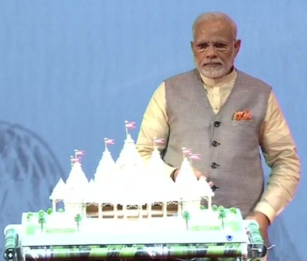 modi inagurated temple in Abu Dhabi