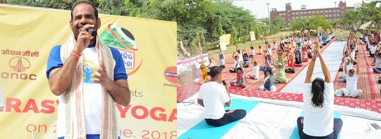 Yoga day-AajiraOdisha
