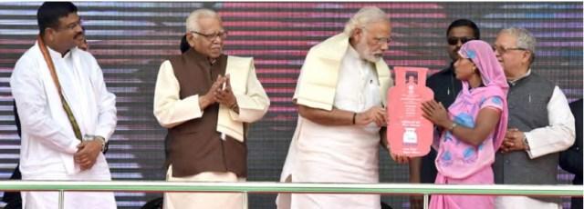 Ujjwala-Yojana-Aajiraodisha