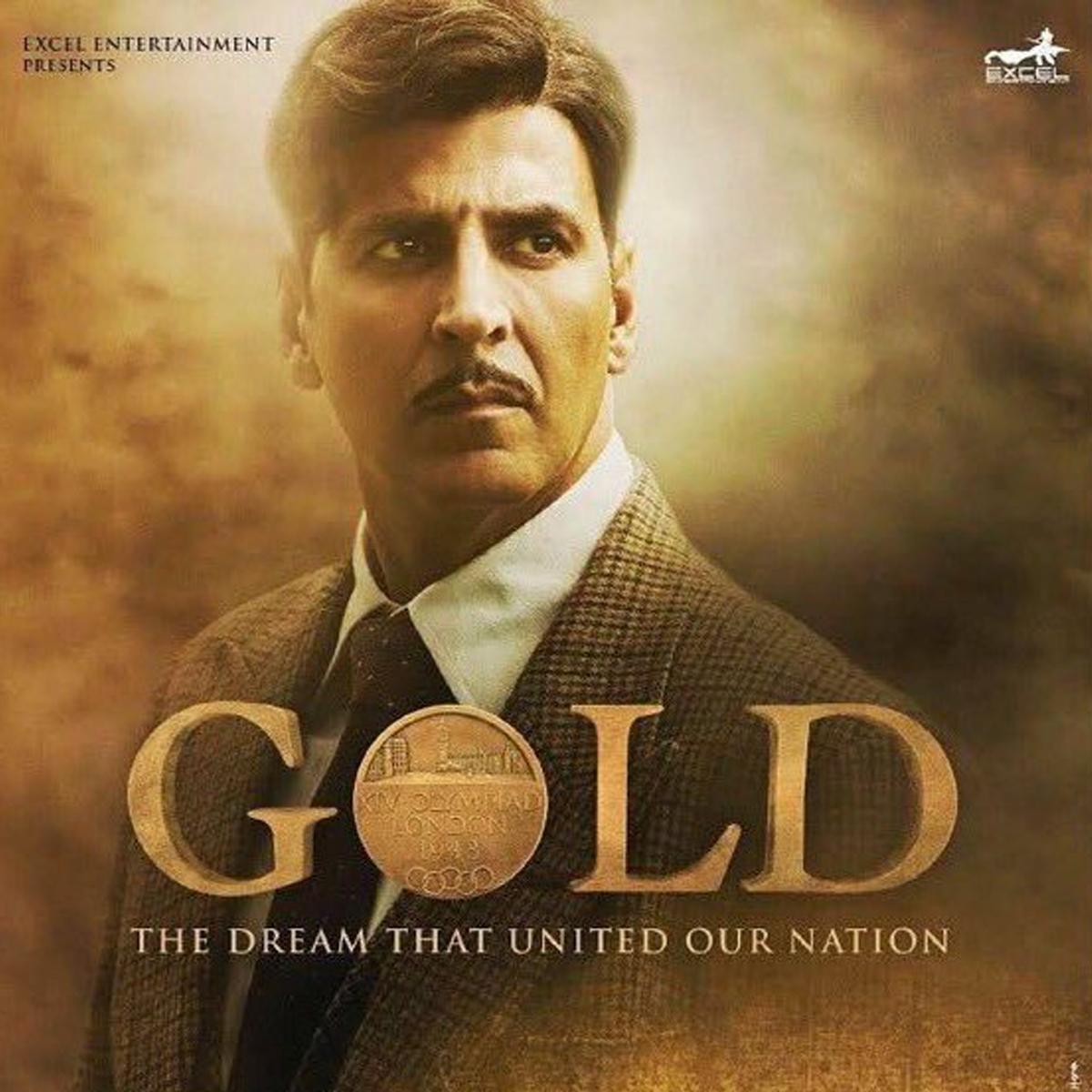 Gold-Aajira-Odisha