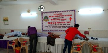 Blood-Donation-Aajira-Odisha