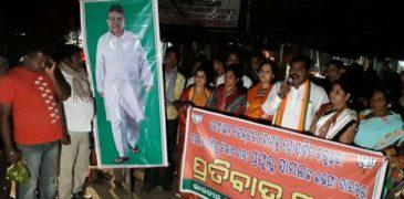 BJP-Aajira-Odisha