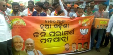 BJP-Jan Paramarsha-padayatra-aajira-odisha