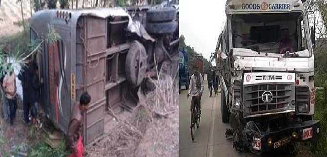 Bus-Accident-Aajira-Odisha