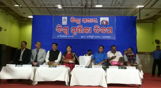 District-Soil-Day-Aajira-Odisha