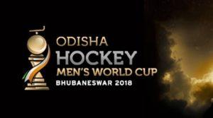 Hockey-world-cup-Aajira-Odisha
