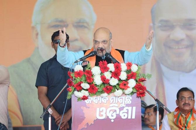Amit-Saha-Target-Odisha-GOVT