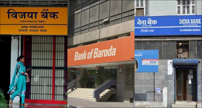 Bank-Of-Baroda-Aajira-Odisha