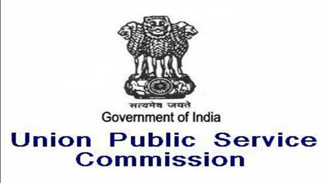 UPSC-exam-conduct-Online-Aajira-odisha