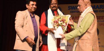 Felicitation-Aajira-Odisha