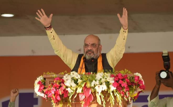 BJP President Amit saha is coming Baragarh-Aajira-Odisha
