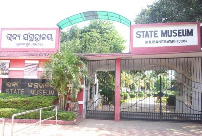 State-Museum-Odisha-Aajira-Odisha