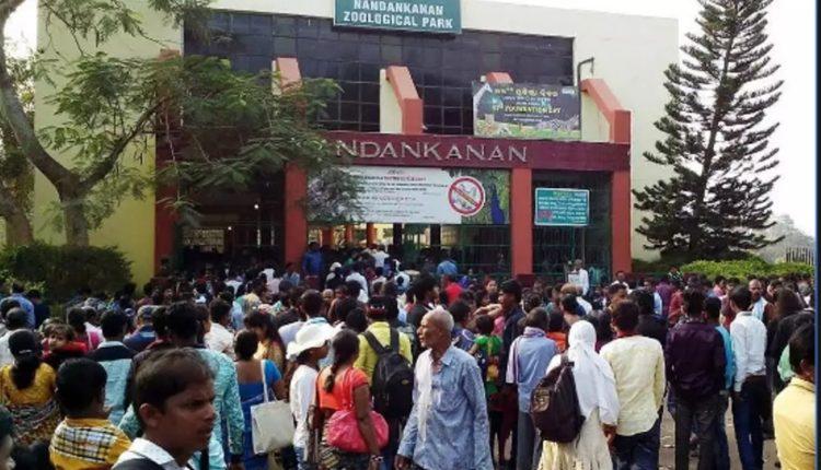today open nandankanan
