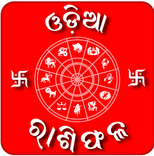 Today-Horoscope-Aajira-Odisha